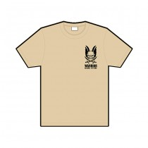 Warrior T-Shirt - Tan 1