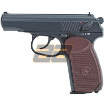 KWC MP654K Makarov Full Metal NBB CO2