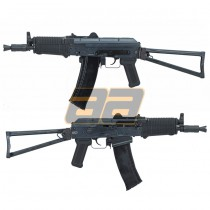 WE AK74UN Gas Blow Back Rifle